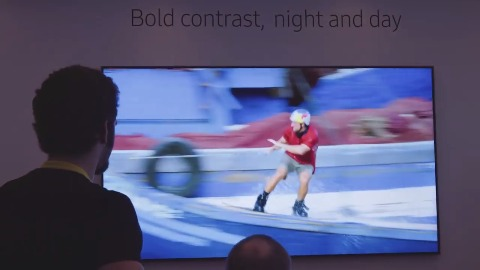 Samsung QLED TV (Herstellervideo)