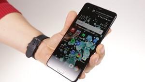 HTC U Ultra - Fazit
