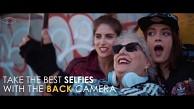 Eye - Android-Hülle für iPhone (Herstellervideo)