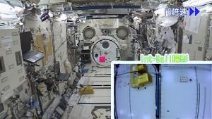 Kameraroboter Int-Ball auf der ISS - Jaxa