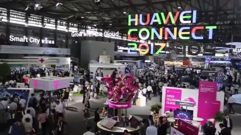 Huawei-Connect-Konferenz - Trailer