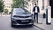 Opel Ampera-E - Trailer