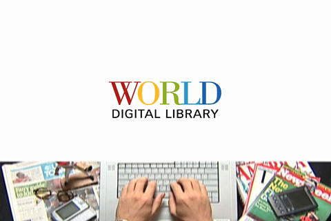 World Digital Library - Konzeptvideo zur digitalen Weltbibliothek