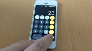 iOS-Taschenrechner verrechnet sich