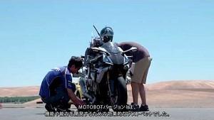 Projekt Motobot - Yamaha