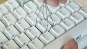 Rubberdome-Tastaturen - Test