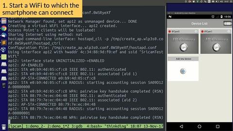Passwörter von IP-Kameras enumerieren (Herstellervideo)