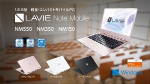 NEC zeigt das LaVie Note Mobile