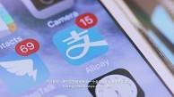 Was ist Alipay (Alibaba)