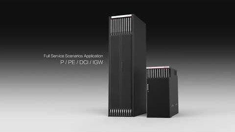 Huawei NE9000 im Detail - Herstellervideo