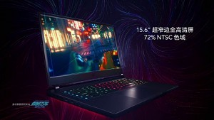 Xiaomi zeigt den Mi Gaming Laptop