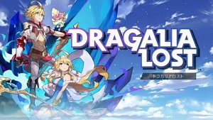 Dragalia Lost - Trailer