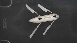 ETHZ präsentiert U-Boot ohne Motor