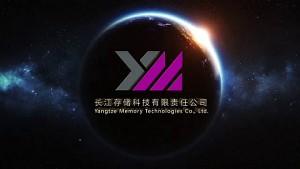 YMTC stellt sich vor (Herstellervideo)