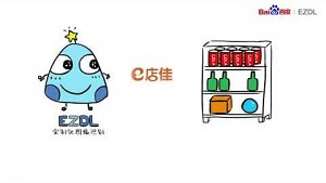 Baidu EZDL (Herstellervideo)