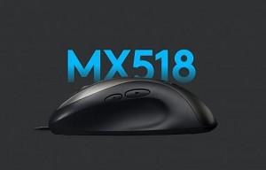 Logitech zeigt MX518 Legendary