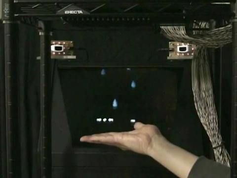 Airborne Ultrasound Tactile Display - fühlbare Hologramme