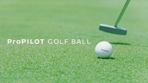 Treffsicherer Golfball - Nissan