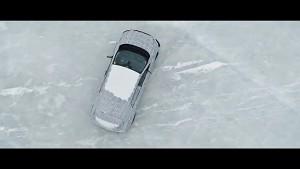 Ford Elektro-SUV