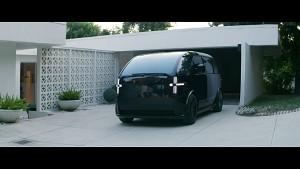 Elektroauto Canoo - Herstellervideo