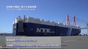 Test mit autonom fahrendem Schiff - NYK