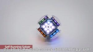 Ex-Mars Cube - Trailer auf Kickstarter