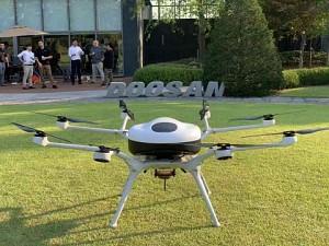 Drohne mit Wasserstoffantrieb (Herstellervideo)