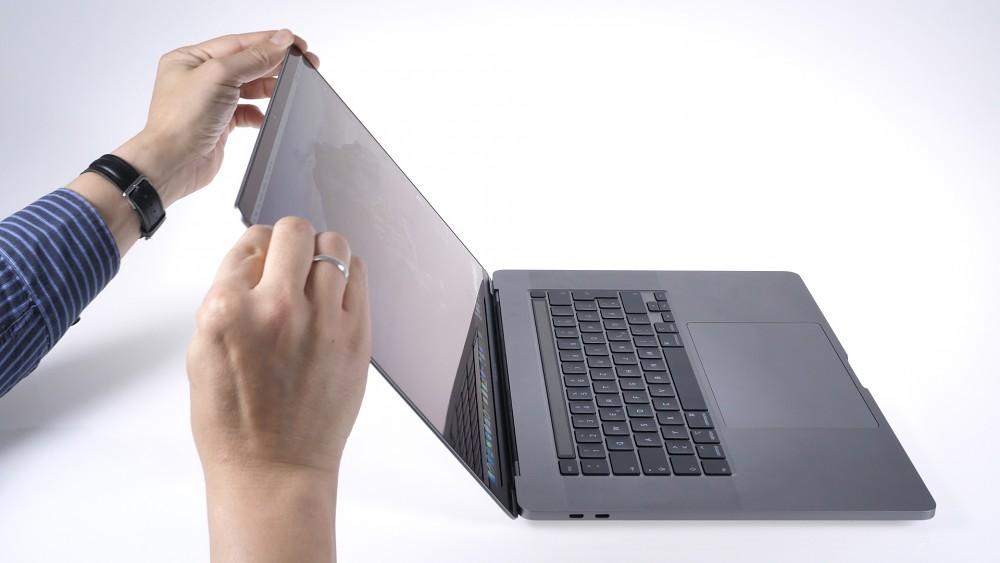 Macbook Pro 16 Zoll - Test