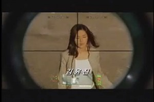 Yesterday (2002) - Trailer