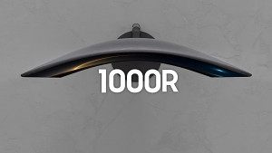 Curved Monitor von Samsung (Herstellervideo)