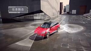 XPeng G3 - elektrisches Kompakt-SUV (Trailer)