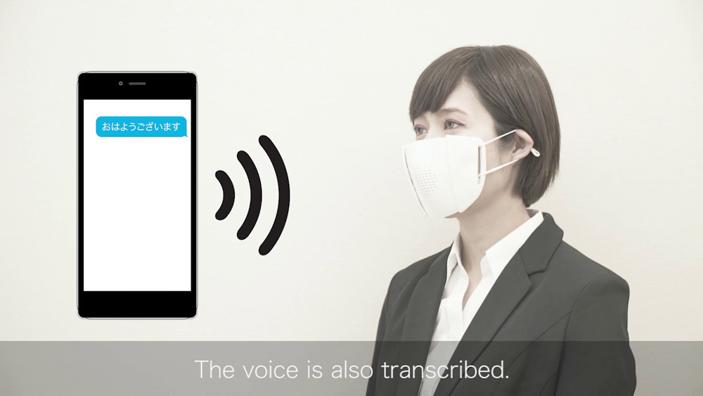 C-Face - smarte Maske (Herstellervideo)