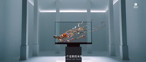 Xiaomis transparenter OLED-TV - Trailer