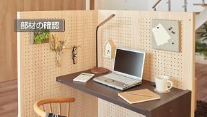 Panasonic Komoru (Herstellervideo auf Japanisch)