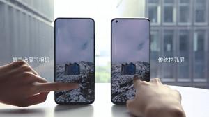 Xiaomis dritte Generation verdeckter Frontkameras - Herstellervideo