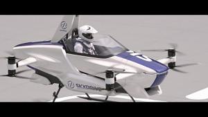 Flugauto SD-03 von Skydrive (Herstellervideo)