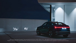 Audi Digital Matrix Light - Herstellervideo