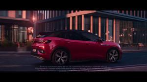VW ID.4 GTX (Herstellervideo)