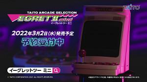 Taito Egret II Mini - Herstellervideo