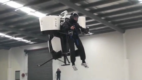 Martin Jetpack - Demonstration