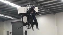 Martin Jetpack - Demonstration