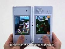 Nintendo DSi - 3D-Bilder-Suchspiel