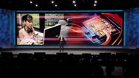 Intel - Light-Peak-Vorstellung auf der CES 2010
