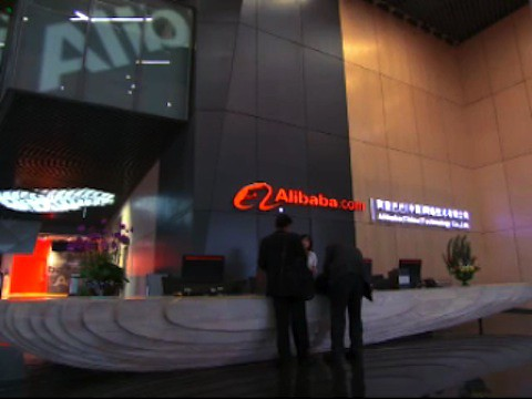 Einblicke in das chinesische Unternehmen Alibaba.com