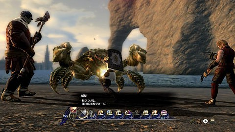 Final Fantasy 14 - Trailer von der Tokyo Game Show 2010