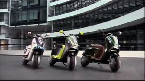 Scooter E Concept - Elektroroller von BMW