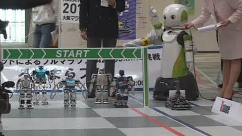 Der Startschuss zum Robotermarathon