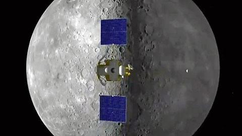 Nasa - Messenger macht erstes Foto im Orbit von Merkur