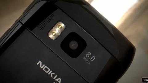Vorstellung Nokia E6 - Herstellervideo