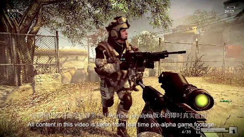 Warface - Trailer (Gameplay, Pre-Alpha)